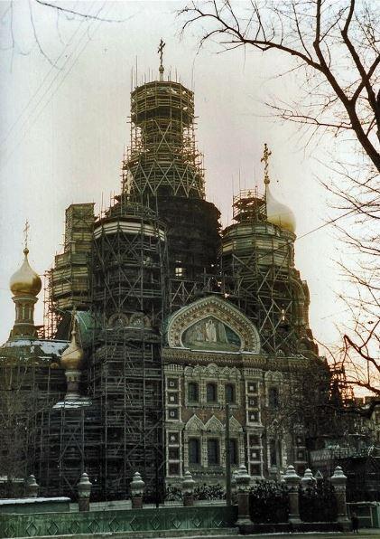 Реставрационные работы Спаса на Крови в советское время
